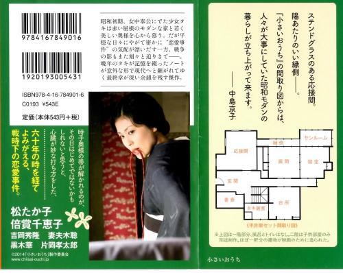 EPSON063_convert_20140128091651.jpg